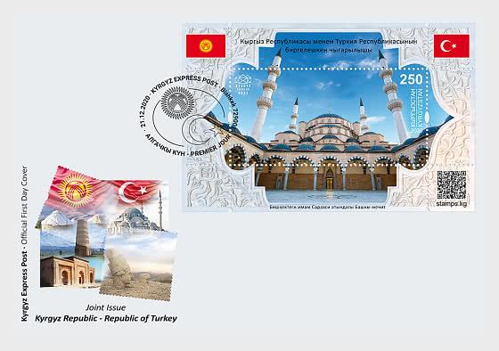 Emissione Di Francobolli Congiunti Tra Kirghizistan E Turchia - Moschea Principale Di Bishkek Dell'imam Al-sarakhsi - FDC