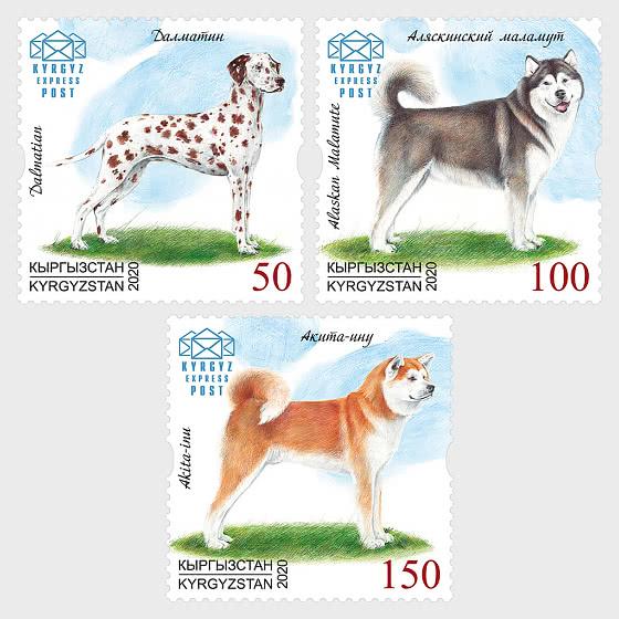 Domestic Dogs - Set Mint - Set