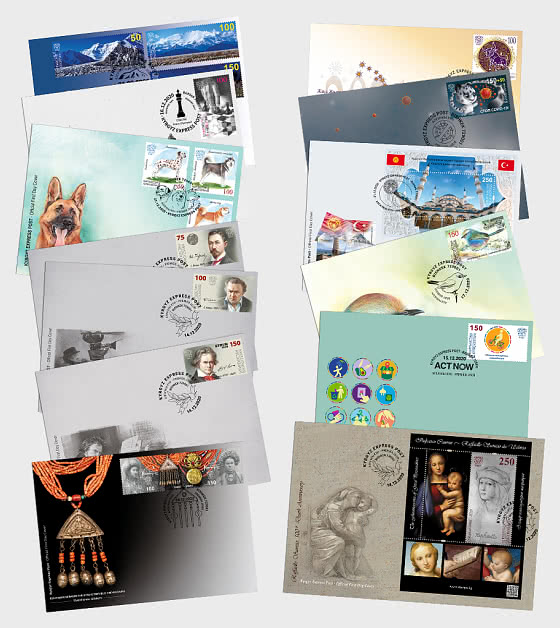 Year Set 2020 (FDC's) - Annual Product