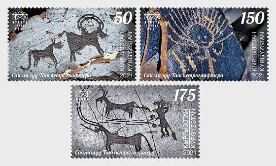 Saimaluu Tash Petroglyphs - Set