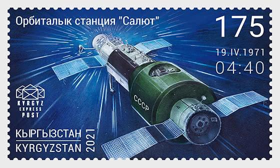 Orbital Space Station - Salyut - Mint - Set