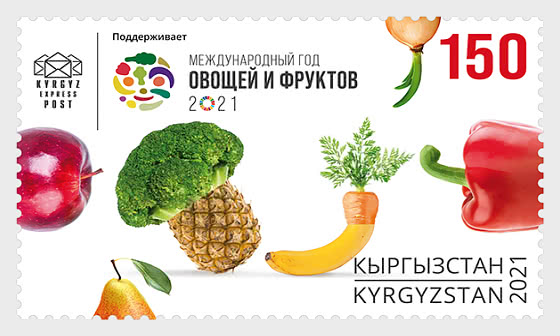 International Year of Fruits and Vegetables 2021 - Mint - Set