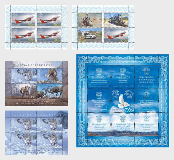 FREE Year Set of sheets 2014 when you buy Year Set of sheets 2016 & 2017 - Collectibles