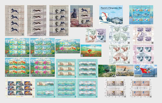 FREE Year Sets of sheets when you buy Year Sets of sheets 2017, 2018, 2019 & 2020 - Collectibles