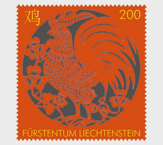 Chinese Signs Of The Zodiac Rooster Liechtenstein Stamps