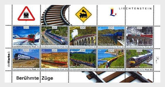 Famous Trains- 7th Official Collection Sheet- (Sheetlet Mint) - Sheetlets
