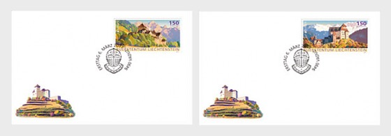 Europa 2017 – Palaces and Castles- (FDC Single Stamp) - First Day Cover single stamp