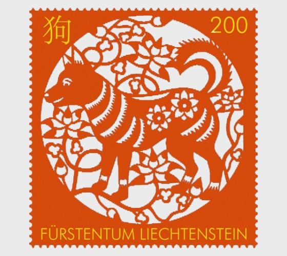 Segni dello Zodiaco Cinese - Anno del Cane - Serie