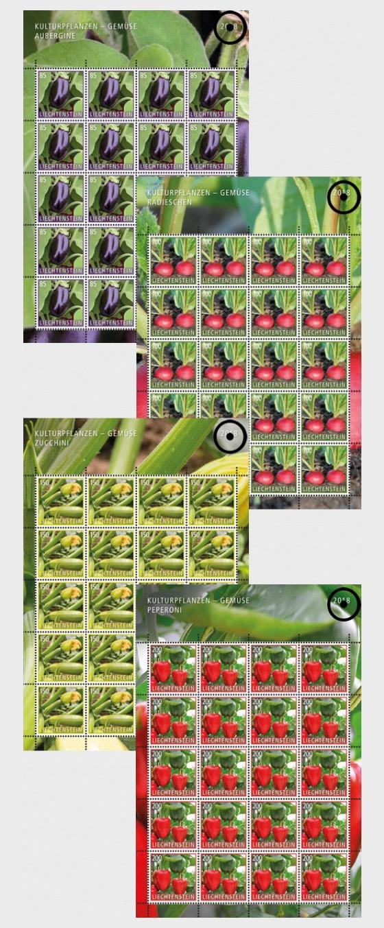Crop Plants - Vegetables - (Sheet CTO) - Full sheets