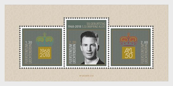 50th Birthday of H.S.H. Hereditary Prince Alois von und zu Liechtenstein - (M/S Mint) - Miniature Sheet