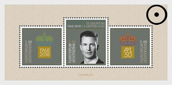50th Birthday of H.S.H. Hereditary Prince Alois von und zu Liechtenstein - (M/S CTO) - Miniature Sheet CTO