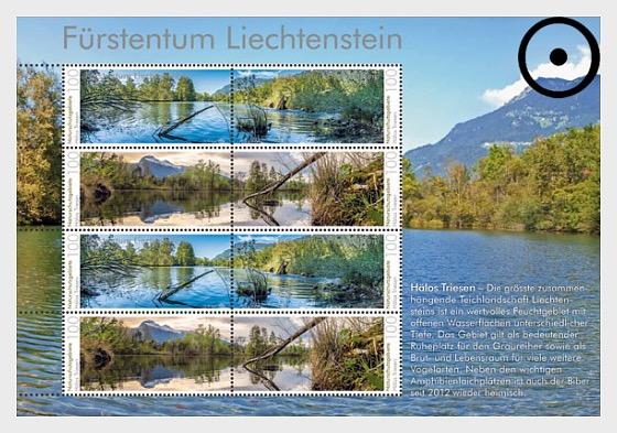 Nature Reserves in Liechtenstein - Halos - (M/S CTO) - Miniature Sheet CTO
