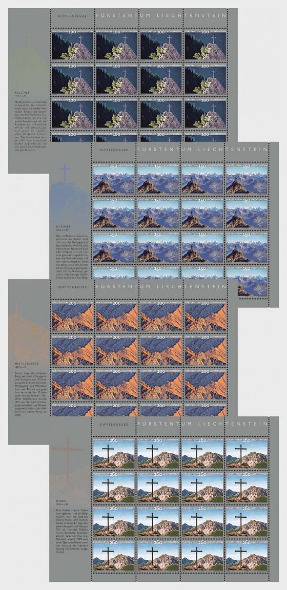 Summit Crosses – II - (Full Sheet Mint) - Full sheets