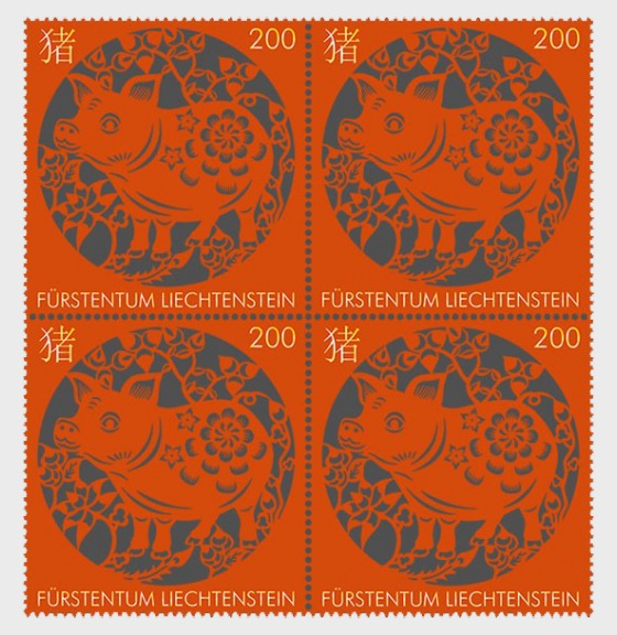 Chinese Signs of the Zodiac - Year of the Pig - (Block of 4 Mint) - Block of 4