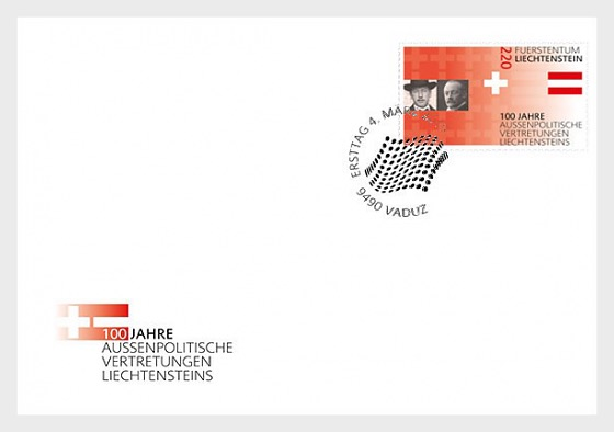 100 Years of Liechtenstein's Foreign Representation - FDC Set - First Day Cover