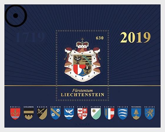 Grand Coat of Arms - M/S CTO - Miniature Sheet CTO
