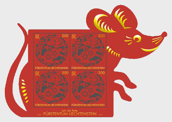Chinese Signs of the Zodiac - Rat - M/S Mint - Miniature Sheet