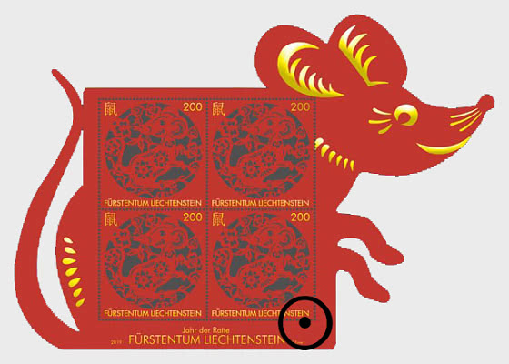 Chinese Signs of the Zodiac - Rat - M/S CTO - Miniature Sheet CTO