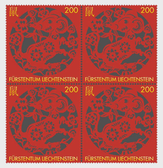 Chinese Signs of the Zodiac - Rat - Block of 4 Mint - Block of 4