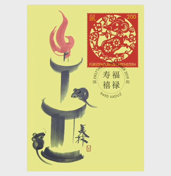 Chinese Signs of the Zodiac - Rat - Maxi Cards