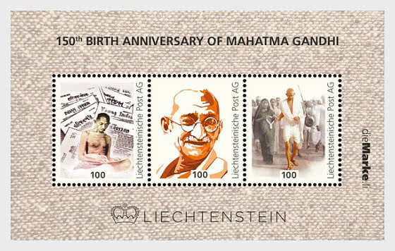 150th Birth Anniversary of Mahatma Gandhi - Miniature Sheet