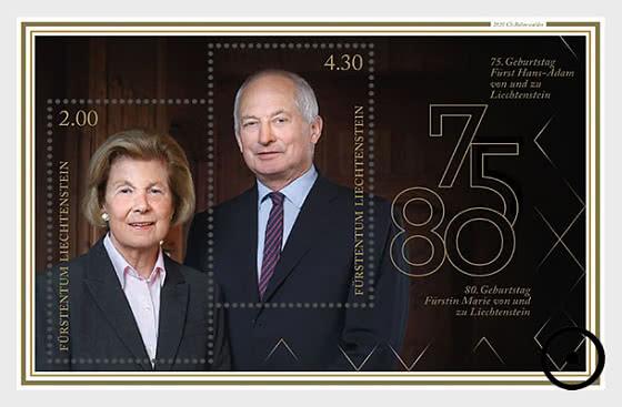 75th Birthday of Prince Hans-Adam II / 80th Birthday of Princess Marie of Liechtenstein - M/S CTO - Miniature Sheet CTO