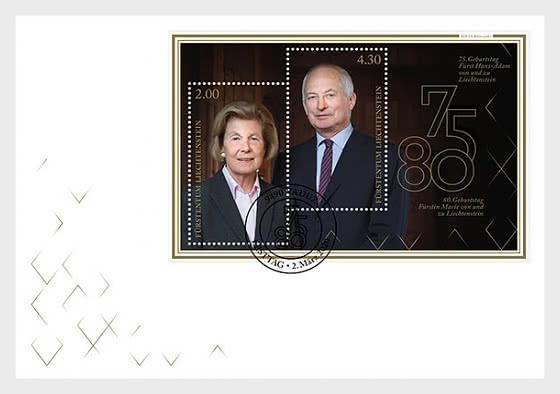 75th Birthday of Prince Hans-Adam II / 80th Birthday of Princess Marie of Liechtenstein - First Day Cover