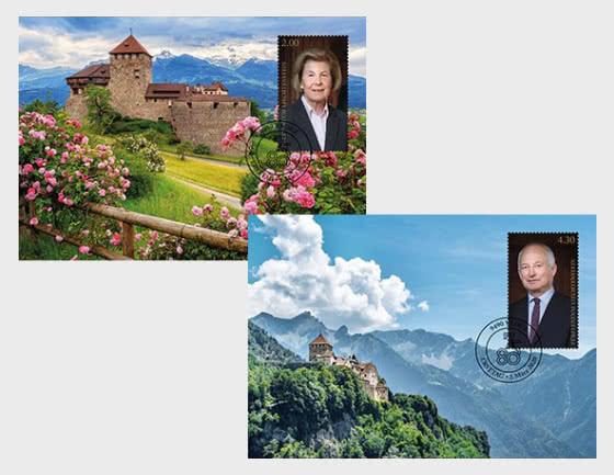 75th Birthday of Prince Hans-Adam II / 80th Birthday of Princess Marie of Liechtenstein - Maxi Cards