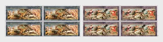 Princely Treasures – Hunting Scenes of Rubens - Block of 4 Mint - Block of 4