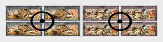 Princely Treasures – Hunting Scenes of Rubens - Block of 4 CTO - Block of 4 CTO
