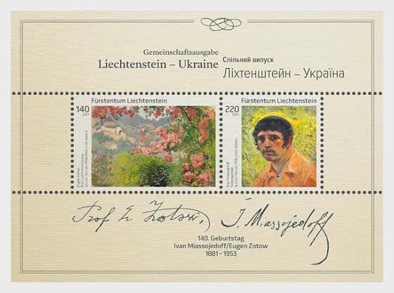 Joint Issue Ukraine-Liechtenstein - Eugen Zotow - Miniature Sheet