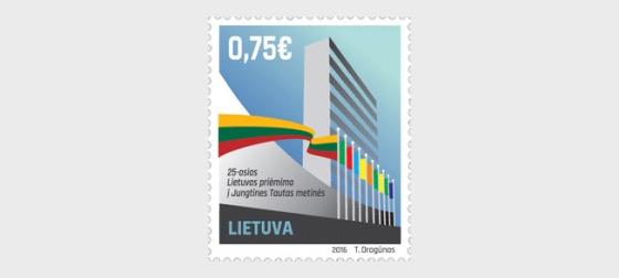 25º Aniversario de la Adhesión de Lituania a la ONU - Series
