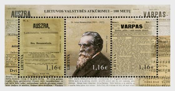 100º Aniversario de la Restauración de la Independencia de Lituania - Hojas Bloque