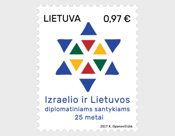 25th Anniversary of Diplomatic Relationship between Israel and Lithuania - Set