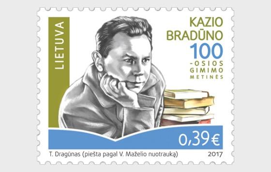 100e Anniversaire de Kazys Bradūnas - Séries