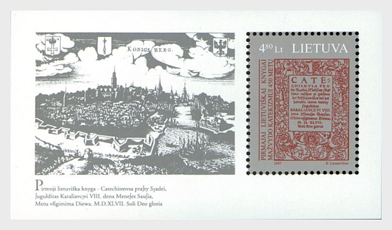 To The First Lithuanian Book 450 Years - Miniature Sheet