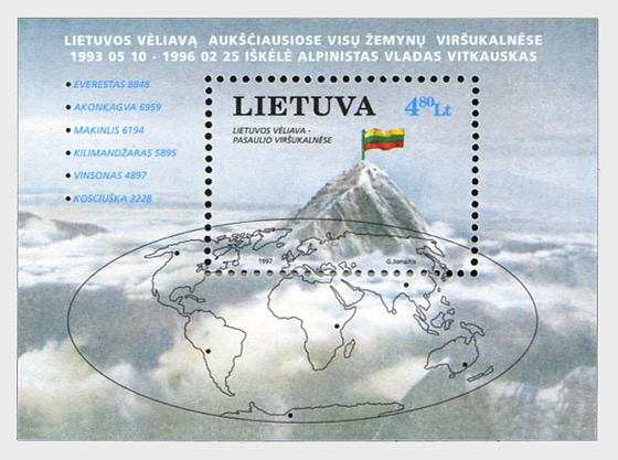 Lithuanian Flag on the Highest Peaks of the World - Miniature Sheet