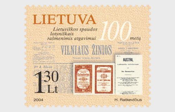 100e Anniversaire de la Réétablissement de 'impression Lituanienne en Caractères Latins - Séries
