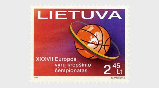 XXXVII Campeonato Europeo de Baloncesto Masculino - Series