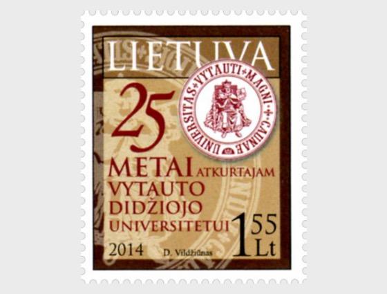 25e Anniversaire de la Restauration de l'Université Vytautas Magnus - Séries