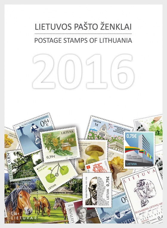 Year Set 2016 - Year Collections