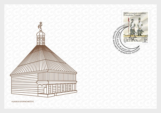 Ethnic Minorities and Communities in Lithuania, Tatars - First Day Cover