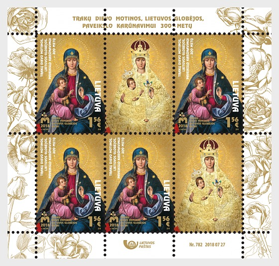 To Picture of Trakai Mother of God, a Patron of Lithuania Crowning - 300 Years - Miniature Sheet