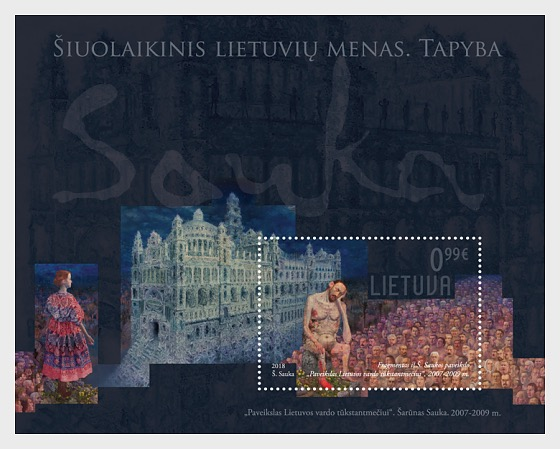 Contemporary Art of Lithuania - Miniature Sheet