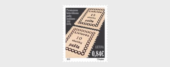 100th Anniversary of the First Lithuanian Postage Stamps - Set