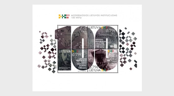 100th Anniversary of Modern Lithuanian Institutions - Miniature Sheet