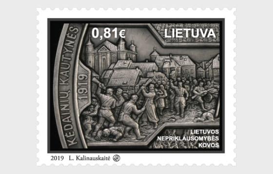 Lituanie Luttes D'Indépendance - Séries