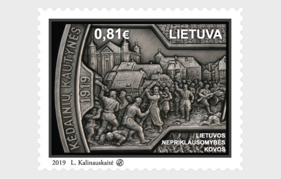 Lituania Lucha por la Independencia - Series