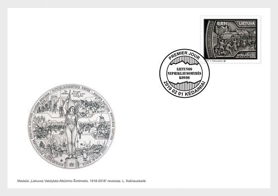 Lituanie Luttes D'Indépendance - Enveloppes de Premier Jour