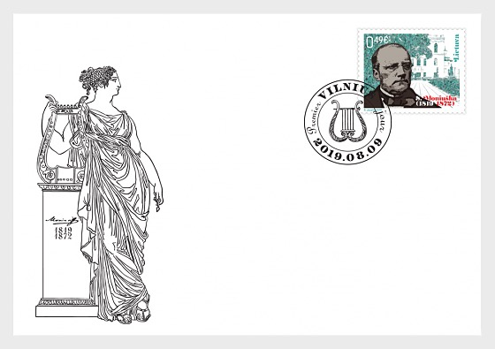Ethnic Minorities and Communities in Lithuania, The Poles - First Day Cover